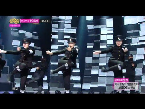 GP Basic - Pika-Burnjuck, 지피 베이직 - 삐까뻔쩍, Music Core 20140208