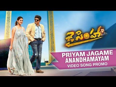 Priyam-Jagame-Anandhamayam-Video-Song-Promo
