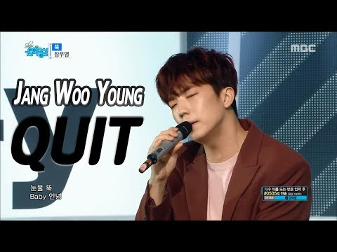 [Comeback Stage] Jang Woo Young - Quit, 장우영 - 뚝 Show Music core 20180120