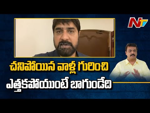 Hero Srikanth reacts on actor Naresh's comments on Sai Dharam Tej