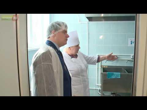 Прокуратура Кировска провела проверку Комбината школьного питания.