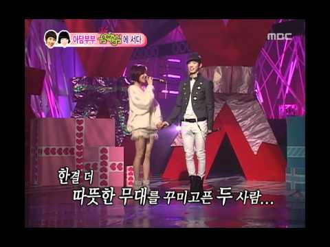 우리 결혼했어요 - We got Married, Jo Kwon, Ga-in(15) #03, 조권-가인(15) 20100123