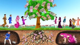 जादुई पैसे का पेड़ Magical Money tree Comedy Story Hindi Kahaniya हिंदी कहानिय Funny Comedy Video
