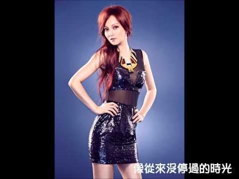 Angela 張韶涵 2012全新專輯首波主打