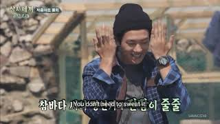 [ENGSUB] Park Hyungsik - Three Meals A Day Episode 1