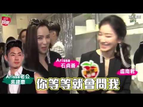 【獨家】吳建豪遭控5罪狀 百億妻切心決定離婚 | 蘋果娛樂 | 台灣蘋果日報