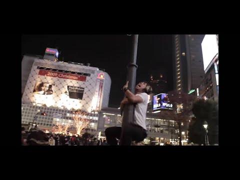 STANCE PUNKS 「ザ・ワールド・イズ・マイン」Music Video
