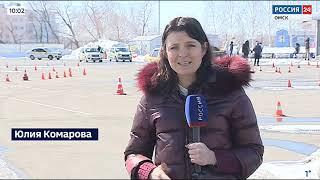 «Вести Омск», утренний эфир от 2 апреля 2021 года на телеканале «Россия-24»