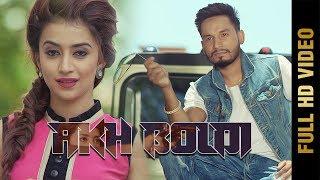 Akh Boldi – Mani Rakkad Ft Bhumika Sharma