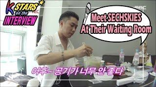 [CONTACT INTERVIEW★] Visiting SECHSKIES' Waiting Room 20170514