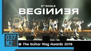 190305 BNK48 Sembatsu • Beginner Overall Stage @ The Guitar Mag Awards 2019