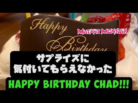 MUTANT MONSTER - Happy Birthday dear CHAD