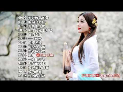 粤语车载经典(怀旧记忆值得收藏)每天必听的歌