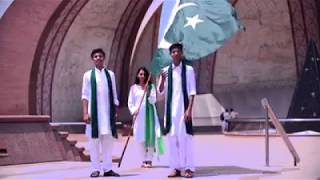 Mere Watan New Song by Pakistani Minorities | 14th August 2018 | Pakistan Independence Day