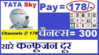 TATA sky New packs in 2019 | How to Select packs and Channels in tata sky | TRAI New rule 2019