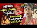 YCP MLA Roja Fires On AP CM Chandrababu & Chintamaneni Prabhakar At Tirumala | YSRCP Vs TDP | 99TV