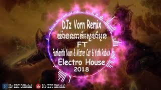 យ៉ាងណាក៏ស្នេហ៏អូន VinaHouse 2018(Full Song) By DJ Vorn
