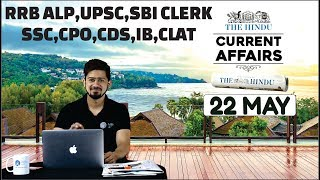 CURRENT AFFAIRS | THE HINDU | 22nd May 2018 | UPSC,RRB,SBI CLERK/IBPS,SSC,CLAT & OTHERS 8 am