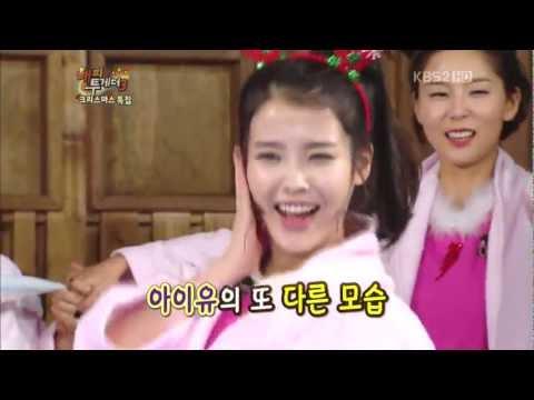 111222 IU Sexy Dance @ Happy Together