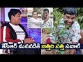 Bithiri Sathi GREEN Challenge to CM KCR Grand Son, Shiva Jyothi, and Brahmi