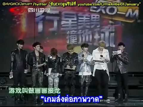 [Thai Sub] 120805 EXO-M - China Love Big Concert