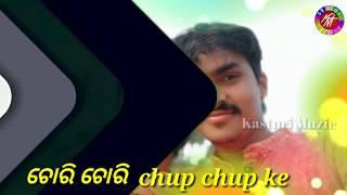 Chori chori Chup chup ke || Odia Romantic Status Video ||