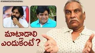 Tammareddy Responds on Pawan Kalyan & Ali Controversy..