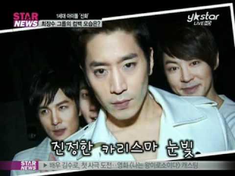 [Y-STAR]'Shin hwa', Music video site disclose(돌아온 신화 뮤직비디오 현장 공개)