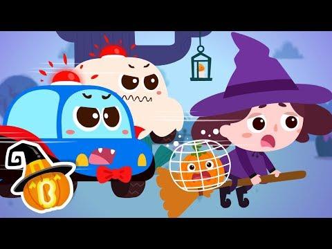 🎃할로윈 동요 유령경찰차 호박 구해요! 나쁜 마녀에게 잡혀갔어요! Halloween  베이비버스 인기동요 모음 BabyBus
