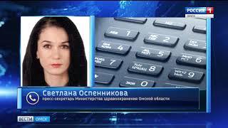 Сегодня сразу в нескольких городах Сибири сообщили о минировании зданий