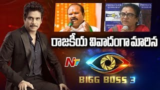 AP BJP chief Kanna, POW Sandhya demand ban Bigg Boss show..
