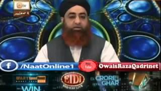 muharram mein humbistari karna Videos - Playxem com