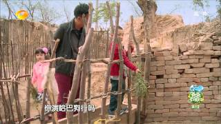 Dad, Where Are We Going3 EP2 20150717 Sneak Peak1/3【Hunan TV Official 1080P】
