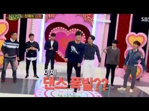 Shinhwa dance style