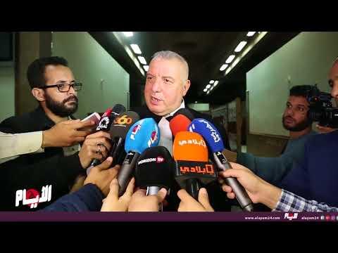 زهراش: هناك أسباب غير حقيقة عن انسحاب دفاع بوعشرين بشهادة المتهم