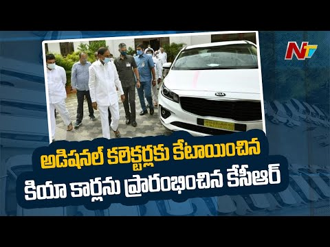 CM KCR inspects 32 KIA new cars at Pragathi Bhavan meant for District Additional Collectors