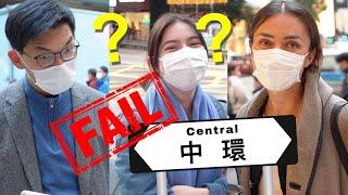 Hong Kong Professionals FAIL Basic English? | 測試中環上班族簡單英語(結果驚人!)