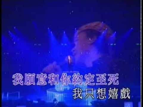 陳奕迅 - K歌之王 2001 最好版本
