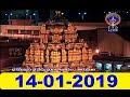 Srivari Dhanurmasa Naivedya Ghantanadam-Tirumala | 14-01-19 | SVBC TTD