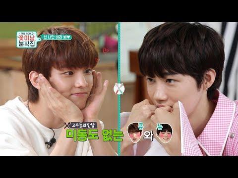 [Unreleased Ep.6] 더보이즈 '꽃미남 분식집' (THE BOYZ 'Flower Snack')