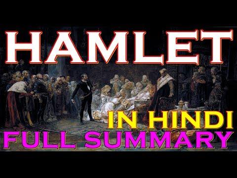 Hamlet in Hindi Full Summary - Shakespeare