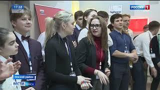 В Омской области стартовал очередной этап международного конкурса «Мой первый бизнес»