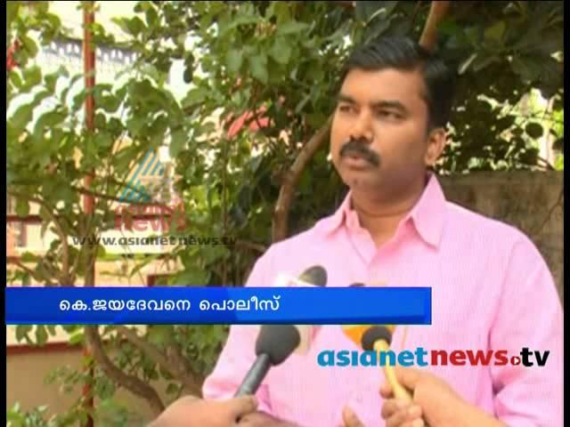 Police issues notice to K jayadevan | ഗുണ്ടാപട്ടിക: കെ ജയദേവനെതിരെ പൊലീസ് നോട്ടീസ്