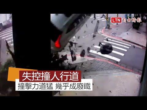 驚悚影片曝光!VOLVO休旅車高速衝撞 數輛機車噴飛成廢鐵