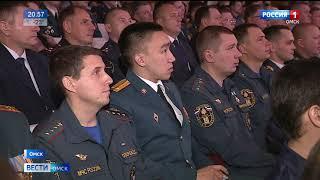 Сегодня в России отмечают День спасателя