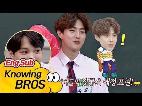 침대에 묶어묶어~ 수호(SUHO)를 향한 엑소 멤버들의 짓궂은 애정표현♡ 아는 형님(Knowing bros) 85회