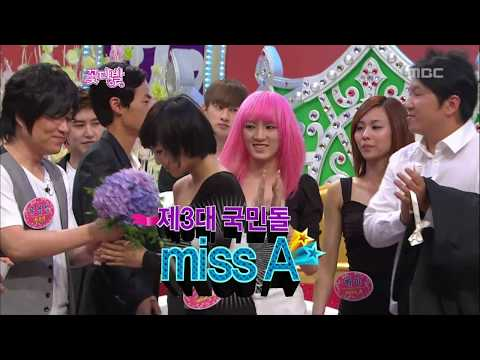 [Flowers] Miss A, Girl's Day, Super Junior, #10