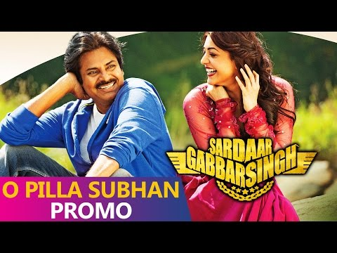 Sardaar-Gabbar-Singh-Movie-O-Pilla-Subhan-Alla-Promo