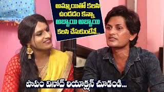 Several married men proposed to me, reveals Jabardasth lad..