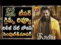 Radhe Shyam Telugu Glimpse REVIEW| Radhe Shyam Teaser Glimpse| Radhe Shyam Glimpse Review| T2BLive